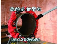 LCRC8S*手动防爆切管机 切割管外径 (159-246)