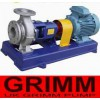 進口化工離心泵(歐美進口十大品牌)