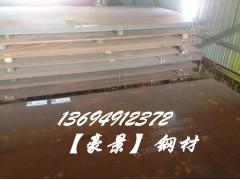 30Mn2钢丝--:30Mn2钢带--;30Mn2薄板