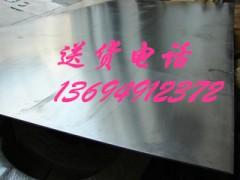 20Mn2:钢带:钢板:冷拉圆钢:錳板
