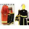 微型消防站 消防服5件套 消防检查必过