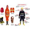 正品 97款消防服战斗服套装97隔热服灭火