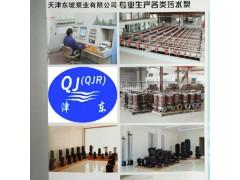 高扬程潜水排污泵-高扬程排污泵-立式排污泵