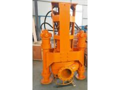 10寸挖机抽沙泵、QSY液压抽沙泵 厂家