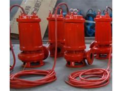 3寸3Kw耐热污水泵 现货报价当天打款当天发货