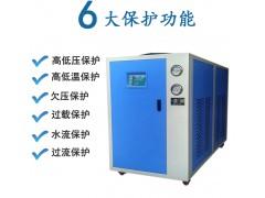 厂家直销高品质小型风冷冷水机 研磨机专用工业冷水机价格优