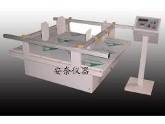 现货供应模拟汽车运输振动台南京安奈试验设备厂家
