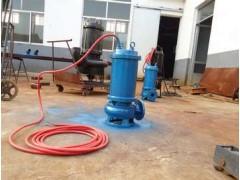 工厂直销耐高温污水泵、热水排污泵、高温废水泵、潜污泵