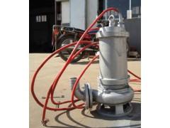 魯達牌全鑄造不銹鋼耐高溫攪拌排污泵