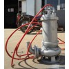 鲁达牌全铸造不锈钢耐高温搅拌排污泵