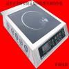 商用电磁炉 大功率电磁炉 商用电磁炉机芯 大功率商用电磁炉