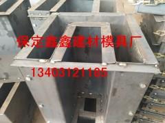 流水槽模具材质  流水槽模具厂家