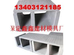 流水槽模具专业可靠  流水槽模具效益