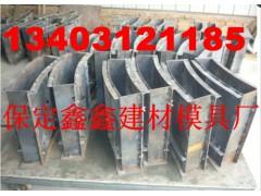 排水沟模具种类  排水沟模具生产厂家