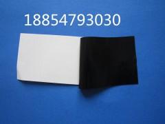 供应8*12圆角巴布黑膏药贴发热穴位贴保健贴加工定制批发