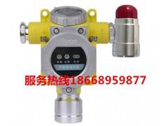 烤漆房油漆可燃气体报警器 在线监测油漆浓度报警器装置