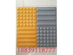 山东全瓷盲道砖 不讲究品质的产品不是合格的好盲道砖