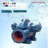 广一水泵-IS型单级双吸中开泵