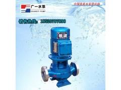 广东-广一GDF型耐腐蚀管道泵价格-厂家直销-管道泵配件
