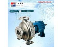 广东-广一IHG型化工泵价格-厂家直销-化工泵配件