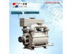 广东-广一2BE1型水环式真空泵价格-厂家直销-真空泵配件