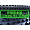 供應%湘潭車庫種植排水板&衡陽地下室種植排水板