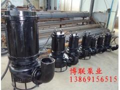 电厂泥渣泵\潜水耐磨抽渣泵\质保煤泥泵