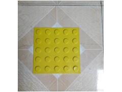 长沙橡胶盲道砖出厂价新型盲道砖
