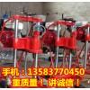 【百瑞达】HZ-20型混凝土钻孔取芯机 取芯钻机