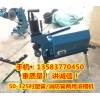 百瑞达供应60-325衬塑管压槽机滚槽机