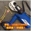 百瑞达供应电动液压钳HL-400充电式压线钳