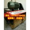 百瑞达供应电动彩钢瓦除锈机 电动钢丝轮打磨除锈机