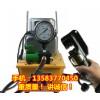 百瑞达C0-300C液压压线钳6-300m㎡铜铝线鼻子压接