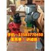 百瑞达供应 60型70型 角钢槽钢扁铁 铜排冲孔机