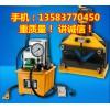 百瑞达 CAC-110型液压角钢切断机 角钢切断器