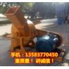 百瑞達供應 木屑機(木材粉碎機) 木材粉碎機木頭粉碎機