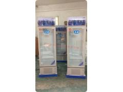 防爆冷藏冰箱100升,山东实验室防爆冰柜