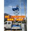百瑞达生产销售移动式升降机 电动液压升降平台