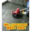 百瑞达1500w墙面砂浆收光机 墙面压实、提浆、找平、修光机