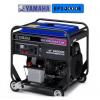 原装进口雅马哈10KW单相汽油发电机总代理EF14000E