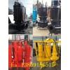 大口径搅拌抽沙泵-潜水排沙泵-高合金材质吸沙泵