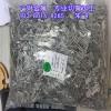 304不锈钢管材 精密不锈钢毛细管 切割304不锈钢毛细管