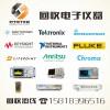 重庆成都回收仪器/二手电子仪器仪表/收购工厂设备