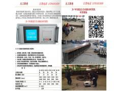 南通振动时效 JG-T6Y振动时效处理设备厂家