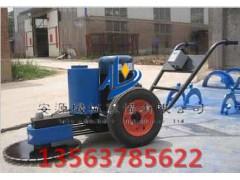 手推式切桩机 电动切桩机 混凝土切桩机 切混凝土桩的设备