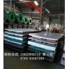 德國標準DC01-C390冷軋鋼板DC01-C390化學成分