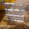 深圳仓库不锈钢卡板定做厂家