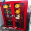 深圳商超消防工具柜社区小区消防工具柜批发