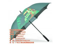 中山雨伞定制中山广告雨伞定做价格