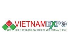 2018越南(胡志明)国际建筑建材及家居产品展览会